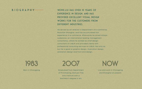 IamLIU 网站首页设计